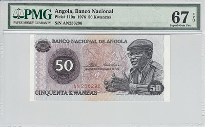 ANGOLA P.110a - 50 Kwanzas 1976 PMG 67 EPQ