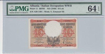 ALBANIA P.11 - 10 Lek ND1940 PMG 64 EPQ