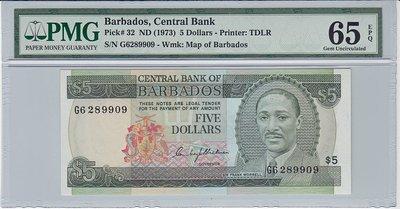 BARBADOS P.32 - 5 Dollars ND1973 PMG 65 EPQ