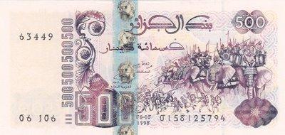 ALGERIA P.141 - 500 Dinars 1998 UNC