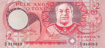 TONGA P.32a - 2 Pa'anga ND 1995 UNC