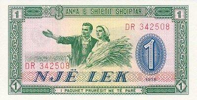 ALBANIA P.40a - 1 Lek 1976 UNC