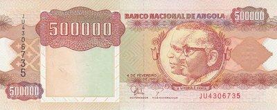 ANGOLA P.134 - 500.000 Kwanzas 1991 UNC