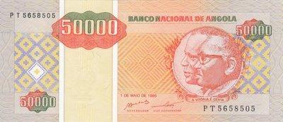 ANGOLA P.138 - 50.000 Kwanzas Reajustados 1995 UNC