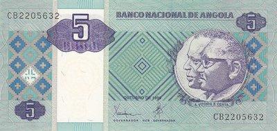 ANGOLA P.144a - 5 Kwanzas 1999 UNC