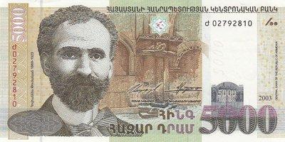 ARMENIA P.51a - 5000 Dram 2003 UNC