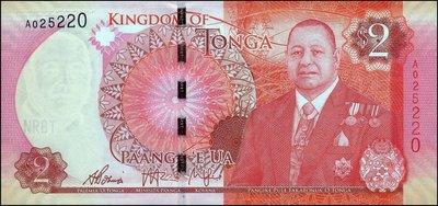 TONGA P.44 - 2 Pa'anga 2015 UNC