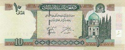 AFGHANISTAN P.67b - 10 Afghanis 2004 UNC