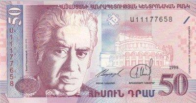ARMENIA P.41 - 50 Dram 1998 UNC