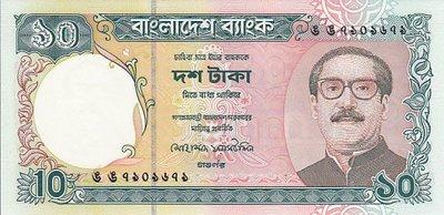 BANGLADESH P.32 - 10 Taka ND 1997 UNC