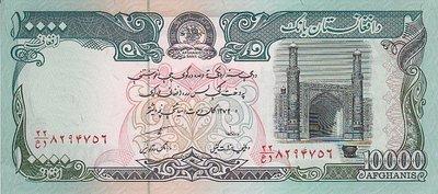 AFGHANISTAN P.63b - 10.000 Afghanis 1372 (1993) UNC