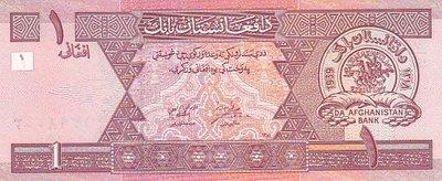 AFGHANISTAN P.64 - 1 Afghani 1381 (2002) UNC