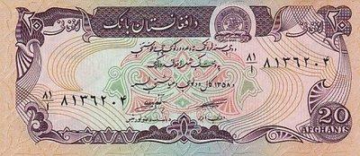 AFGHANISTAN P.56 - 20 Afghanis 1358 (1979) UNC
