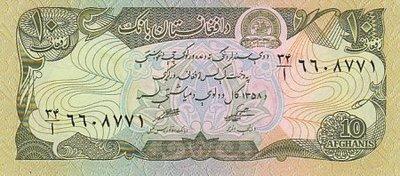 AFGHANISTAN P.55 - 10 Afghanis 1358 (1979) UNC