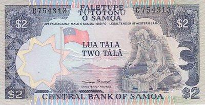 WESTERN SAMOA P.25 - 2 tala ND 1985 UNC