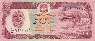 AFGHANISTAN P.58b - 100 Afghanis 1990 UNC