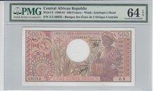 CENTRAL-AFRICAN-REPUBLIC-P.9-500-Francs-1981-PMG-64-EPQ