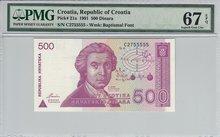 CROATIA-P.21a-500-Dinara-1991-PMG-67-EPQ