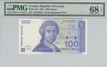 CROATIA-P.22a-1000-Dinara-1991-PMG-68-EPQ