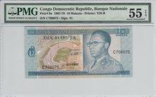 CONGO-DEM.-REP.-P.9a-10-Makuta-1967-PMG-55-EPQ