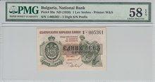 BULGARIA-P.30a-1-Lev-Srebo-ND1920-PMG-58-EPQ