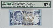 BOTSWANA-P.7c-2-Pula-ND1982-PMG-67-EPQ