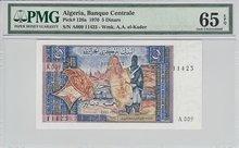 ALGERIA-P.126a-5-Dinars-1970-PMG-65-EPQ