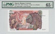 ALGERIA-P.127b-10-Dinars-1970-PMG-65-EPQ