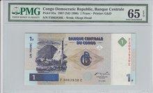 CONGO-DEM.-REP.-P.85a-1-Franc-1997-PMG-65-EPQ