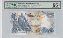 BOTSWANA-P.29b-100-Pula-2005-PMG-66-EPQ