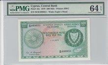 CYPRUS-P.42c-500-Mils-1979-PMG-64-EPQ