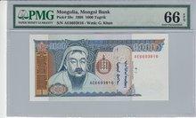 MONGOLIA-P.59c-1000-Tugrik-1998-PMG-66-EPQ