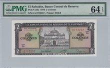 EL-SALVADOR-P.124a-2-Colones-1976--PMG-64-EPQ