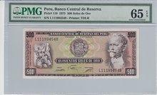 PERU-P.110-500-Soles-de-Oro-1975-PMG-65-EPQ