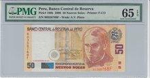 PERU-P.180b-50-Nuevos-Soles-2006-PMG-65-EPQ